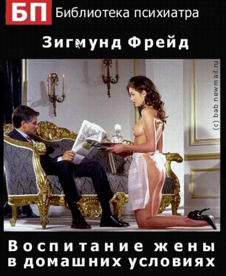 loren-golaya-foto