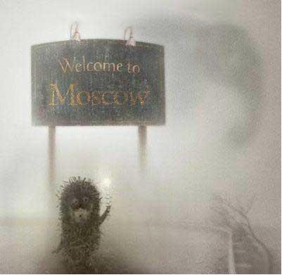10081101.jpg -Добро пожаловать, гости столицы! (Для просмотра необходимо подключение к интернет)